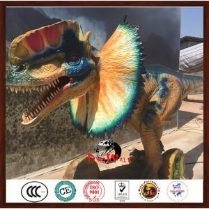 animatronic Dilophosaurus model for dinosaur park