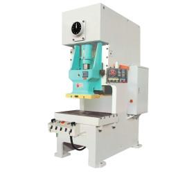 80 Ton High Performance Press Machine