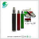CF Twist VV battery 1300mah