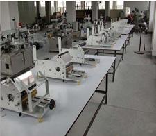 WENZHOU PROPAKS MACHINERY CO.,LTD