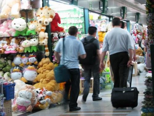 Yiwu Agent, agent de Yiwu marché, l'agent d'exportation, achat agent.