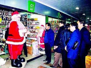 Agent de la Chine pour l'approvisionnement, l'achat, l'exportation, l'expédition, etc