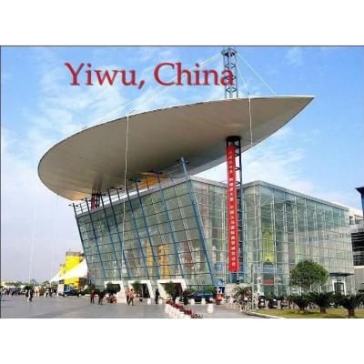 سوق ييوو، أكبر سوق للجملة في العالم!