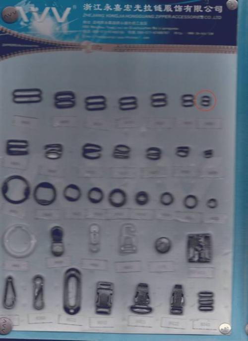内衣扣,8字扣,9字扣
