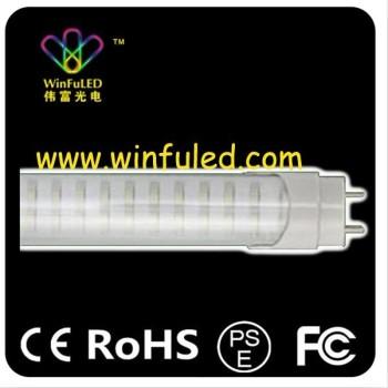 LED T5 tube  1.2W192V2007