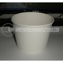 white ice cream paper cup