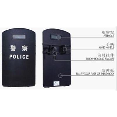 Handheld Bulletproof Shield