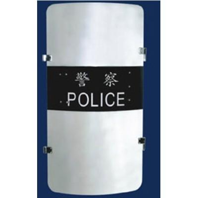 Anti-Riot Shield