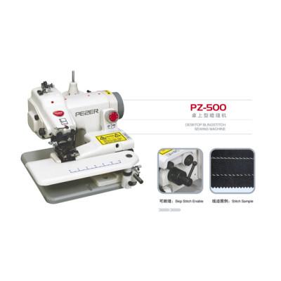 Desktop Blindstitch Sewing Machine