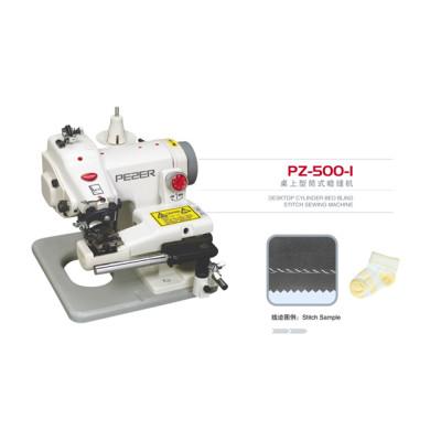 Desktop Cylinder Bed Blind Stitch Sewing Machine
