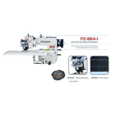 Differentia Multi Function Single Thread Blindstitch Machine