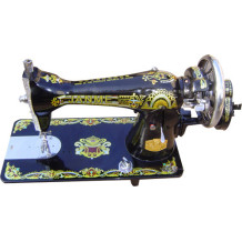 JA2-2 Household Sewing Machine