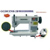INTELLIGENT ZIGZAG SEWING MACHINE
