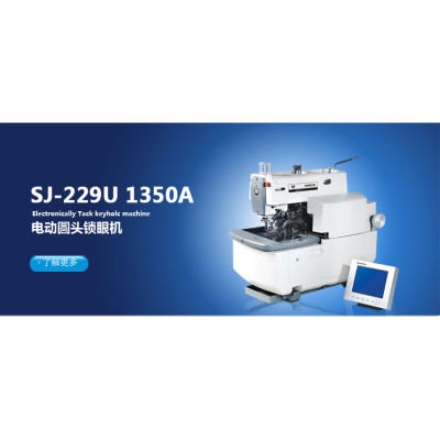 SJ-229U-1350A
