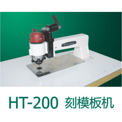 HT-200 Engraved template machine
