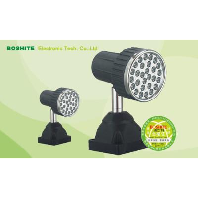 Machine Tool Lamp