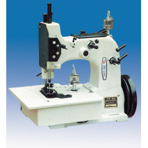 GN20-2A Carpet overlock sewing machine