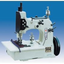 GN20-2C carpet overlock sewing machine closer