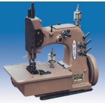 GN20-23 carpet overlock sewing machine (three lines)