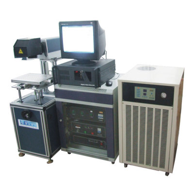 LPM-50A Diode laser marking machine