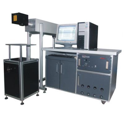 LMF-100 CO2 Laser marking machine