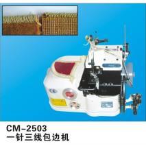 CM-2503