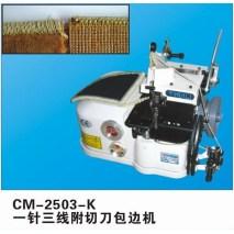 CM-2053-K