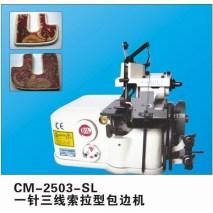 CM-2503-SL