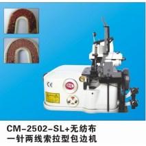 CM-2502-SL
