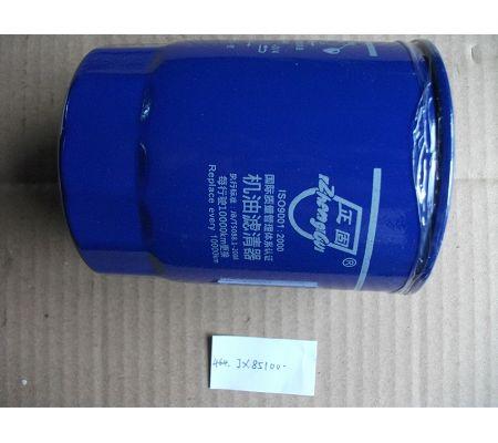Hangcha forklift parts : Oil Filter:JX85100