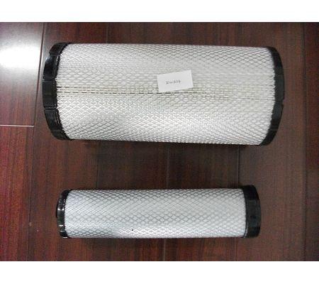 Baoli forklift part Air filter KW1634