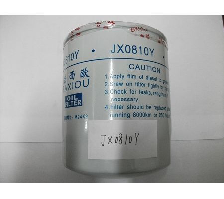 Hangcha forklift Oil filter JX0810Y
