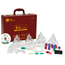 KangZhu Cupping Massage Kit 24 cups(red case)