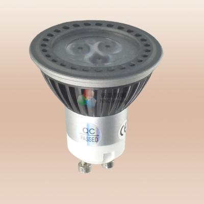SLQ-MGX spotlight MR16