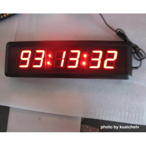 U Haul Self Storage Digital Clock With Seconds