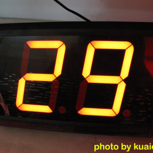 LED Large Countdown Clock 4