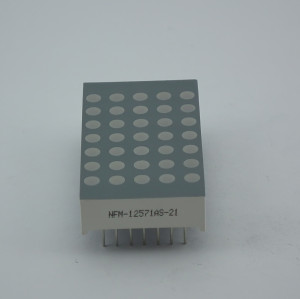 1.20inch 5×7 Dot Matrix Display