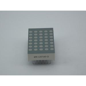 1.20inch 5×7 Dot Matrix Display