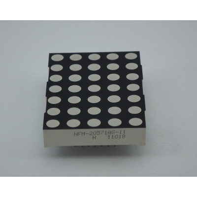 2.00inch 5×7 Dot Matrix Display