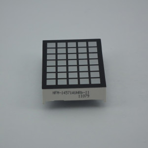 1.40inch 5×7 Dot Matrix Display