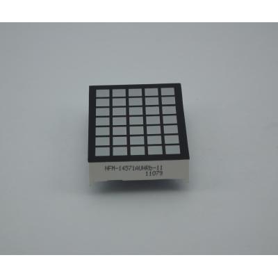 1.40inch 5×7 Dot Matrix Display