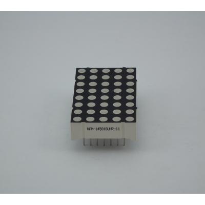 1.40inch 5×8 Dot Matrix Display