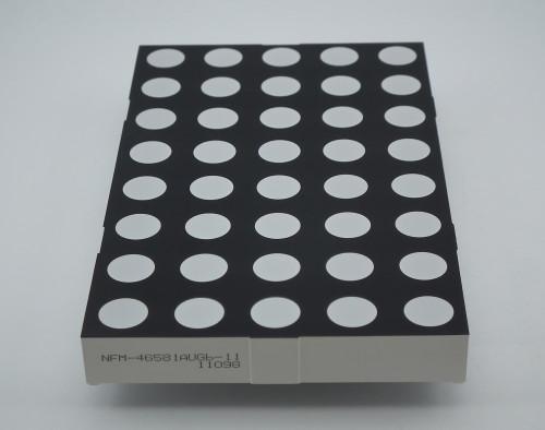 4.60inch 5×8 Dot Matrix Display