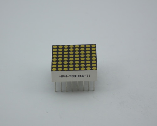 0.70inch 8×8 Dot Matrix Display