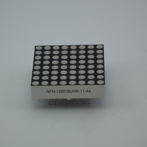 1.20inch 8×8 Dot Matrix Display