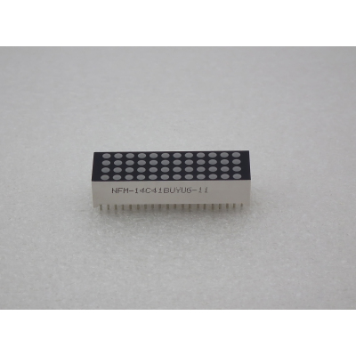 1.40inch 12×4 Dot Matrix Display