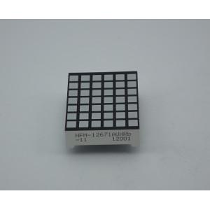 1.20inch 6×7 Dot Matrix Display
