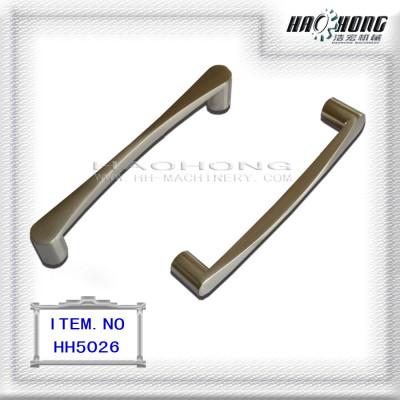 brushed nickel Sleek metallic pulls