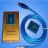 MB Key NEC Programmer