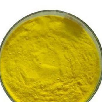 Nitrofurazone